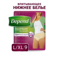 Впитывающее нижнее белье для женщин, Depend