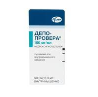 Депо-Провера суспензия для в/мыш. введ 150 мг/ мл 3,3 мл флаконы 1 шт.