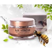 Dermal Крем успокаивающий с пчелиным ядом 50г