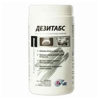 Дезитабс таблетки дезинфицирующие 300 шт.