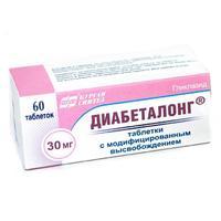 Диабеталонг таблетки пролонг. 30 мг 60 шт.