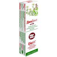ДиаДент Зубная паста Актив туба, 50 мл