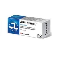Диаглинид таблетки 2 мг 30 шт. упак.