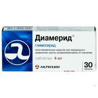 Диамерид таблетки 4 мг, 30 шт.