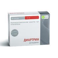 Диартрин капсулы 50 мг 30 шт.
