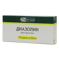Диазолин драже 50 мг, 10 шт.