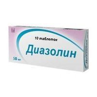 Диазолин таблетки 50 мг, 10 шт.