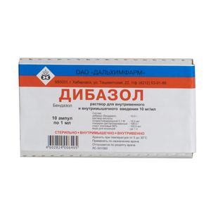 Дибазол ампулы 1%, 1 мл, 10 шт.