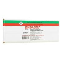 Дибазол ампулы 1%, 5 мл, 10 шт.