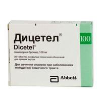 Дицетел таблетки покрыт.плен.об. 100 мг 20 шт.