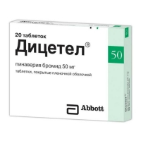 Дицетел таблетки покрыт.плен.об. 50 мг 20 шт.