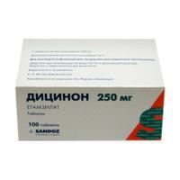 Дицинон таблетки 250 мг, 100 шт.