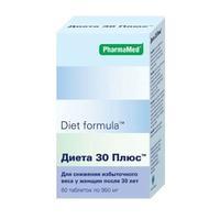 Диет формула Диета 30 плюс таблетки, 60 шт.