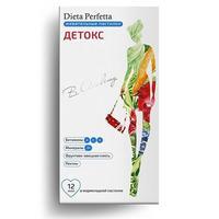 Диета Перфетта (Dieta Perfetta) B. Academy Детокс пастилки жевательные 3500 мг 30 шт.