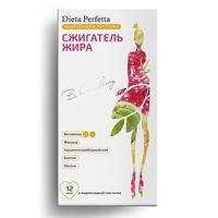 Диета Перфетта (Dieta Perfetta) B. Academy Сжигатель жира пастилки жевательные 3500 мг 30 шт.