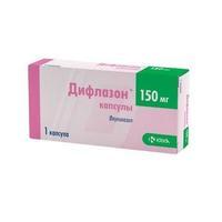Дифлазон капсулы 150 мг, 1 шт.