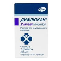 Дифлюкан р-р для в/вен. введ. 2 мг/мл 50 мл флаконы 1 шт.