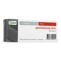Диклофенак-ФПО таблетки покрыт.киш-раств.об. 50 мг 20 шт