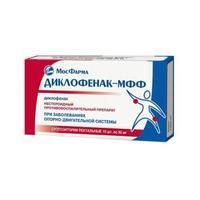 Диклофенак МФФ свечи ректальные 50 мг, 10 шт.