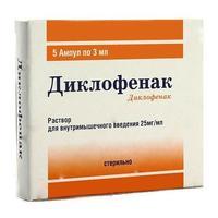 Диклофенак р-р для инъекций 25 мг/мл 3 мл ампулы 5 шт.