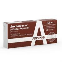 Диклофенак ретард таблетки 100 мг, 20 шт.