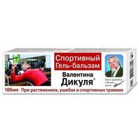 Валентина дикуля гель-бальзам спортивный туба 100мл