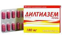 Дилтиазем ретард капсулы пролонг. д-я 180 мг 30 шт.