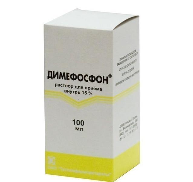 Димефосфон флаконы 15%, 100 мл