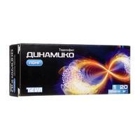 Динамико таблетки покрыт.плен.об. 20 мг 1 шт.