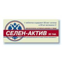 Селен-актив таблетки, 30 шт.
