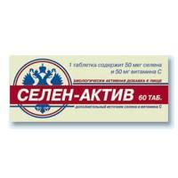 Селен-актив таблетки, 60 шт.
