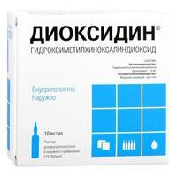 Диоксидин р-р 10мг/мл 10 мл ампулы 3 шт.