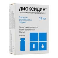 Диоксидин р-р10мг/мл флакон 10 мл+крышка-капельница 1 шт.