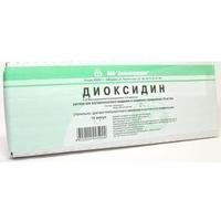 Диоксисепт р-р для внутриполостн. и наруж.применения 1% 10 мл ампулы 10 шт.