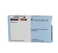 Диован таблетки 160 мг, 28 шт.