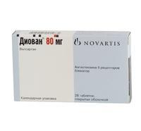 Диован таблетки 80 мг, 28 шт.