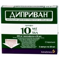 Диприван эмульсия для в/вен. введ.10 мг/мл 20 мл ампулы 5 шт.