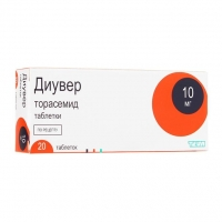 Диувер таблетки 10 мг, 20 шт.