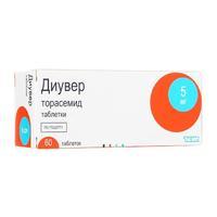 Диувер таблетки 5 мг, 60 шт.