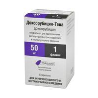 Доксорубицин-Тева лиоф. д/р-ра внутрисосуд и внутрипузырного введен. 50 мг флакон 1 шт