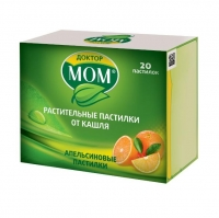 Доктор Мом растительные пастилки от кашля Апельсин 20 шт.
