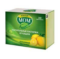 Доктор Мом растительные пастилки от кашля лимон 20 шт.