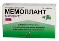 Мемоплант таблетки 120 мг, 30 шт.