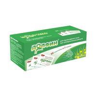 Долфин средство при аллергическом рините саше 2 г 30 шт.
