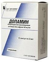Допамин ампулы 5мг/мл, 5 мл, 10 шт.