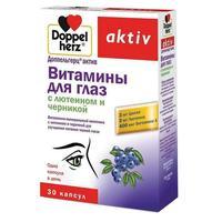 Доппельгерц Актив для глаз с лютеином и черникой капсулы, 30 шт.