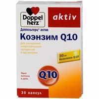 Доппельгерц актив коэнзим q10 капсулы, 30 шт.