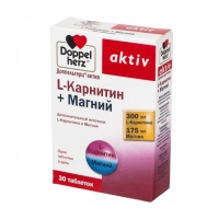 Доппельгерц Актив Л-Карнитин+Магний таблетки, 30 шт.