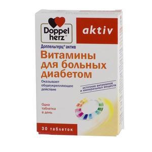 Доппельгерц Актив витамины для больных диабетом таблетки, 30 шт.