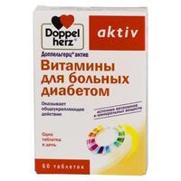 Доппельгерц Актив витамины для больных диабетом таблетки, 60 шт.